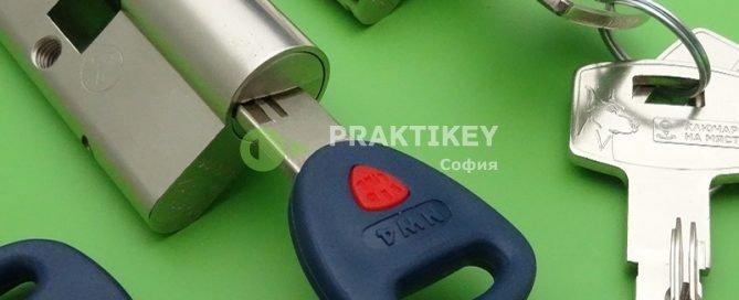 Пренареждане на секретни ключалкиПренареждане на секретни ключалки